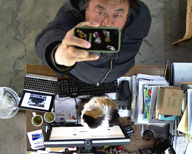 Ai Weiwei Memoir