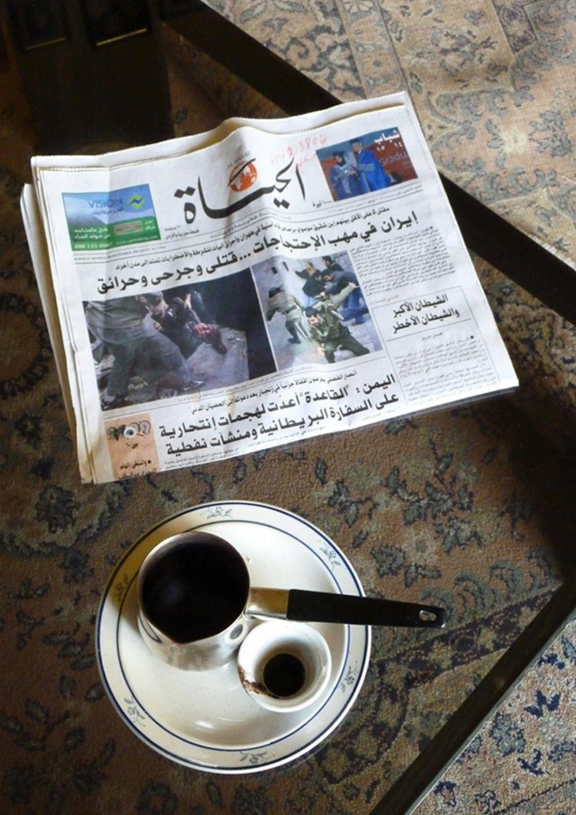 Morning News, December 29, 2009 © Vera Schöpe